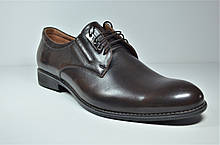 Чоловічі шкіряні туфлі велетні коричневі Vivaro 950/2