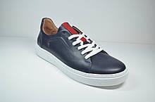 Мужские спортивные туфли кожаные кеды синие Safari 45464