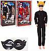 Кукла 2008AB (120шт) 30см, маска, 2вида, в кор-ке, 20-32,5-5см