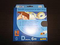 Уплотнители резиновые EPDM для окон, дверей