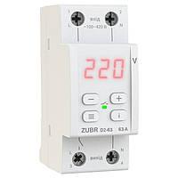 Реле контроля напряжения ZUBR 2х модульный узкий 63А D2-63 red