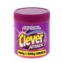 Кислородный пятновыводитель Clever Attack (порошок) 600 гр, Польша, фото 1