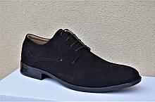Мужские модные туфли велюровые черные Stas 438-03-10