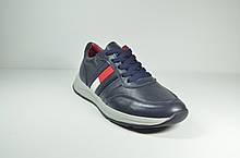 Шкіряні кросівки сині Multi-Shoes Tomas