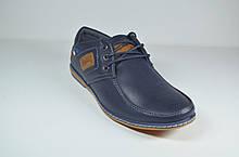 Подростковые комфортные туфли синие Paliament 5203 - 3