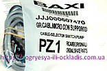 Мікроперемикач два контакту з держател. провід. клемою (ф у, EU) Baxi Western, арт. 607470, к. з. 0068/4, фото 2