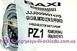 Микропереключатель два контакта с держател. провод. клеммой (ф у, EU) Baxi Western, арт. 607470, к.з. 0068/4, фото 2
