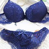 Комплект женского нижнего белья Lux4ika размер 70В классический с нежным кружевами Синий (n-633), фото 2