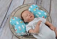 Детская подушка 3 в 1 Butterfly, мишка белый