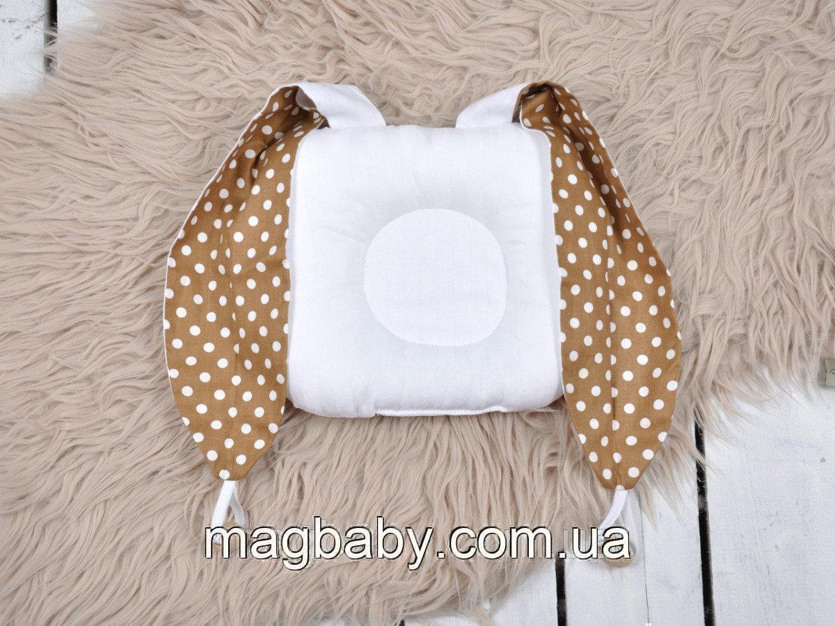 Дитяча подушка-грызушка Зайкины вушка