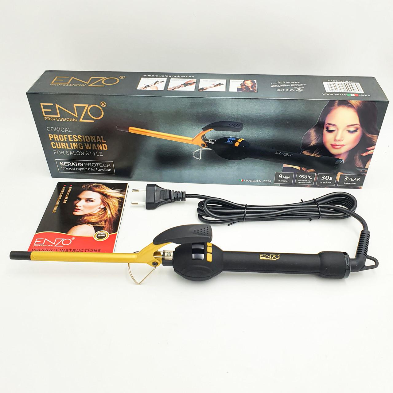 Плойка для волосся дрібні афрокудри 9 мм африканські кучері ENZO EN-2228 чорний