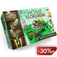 Безопасный обучающий набор для выращивания растений Danko Toys HFL-01 Home Florarium  Разноцветный
