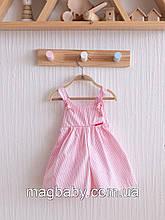 Кюлоты Emily, бело-розовая полоска