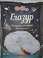 "Глазур ""Блискучий метеорит"" аквамариновий 75г"