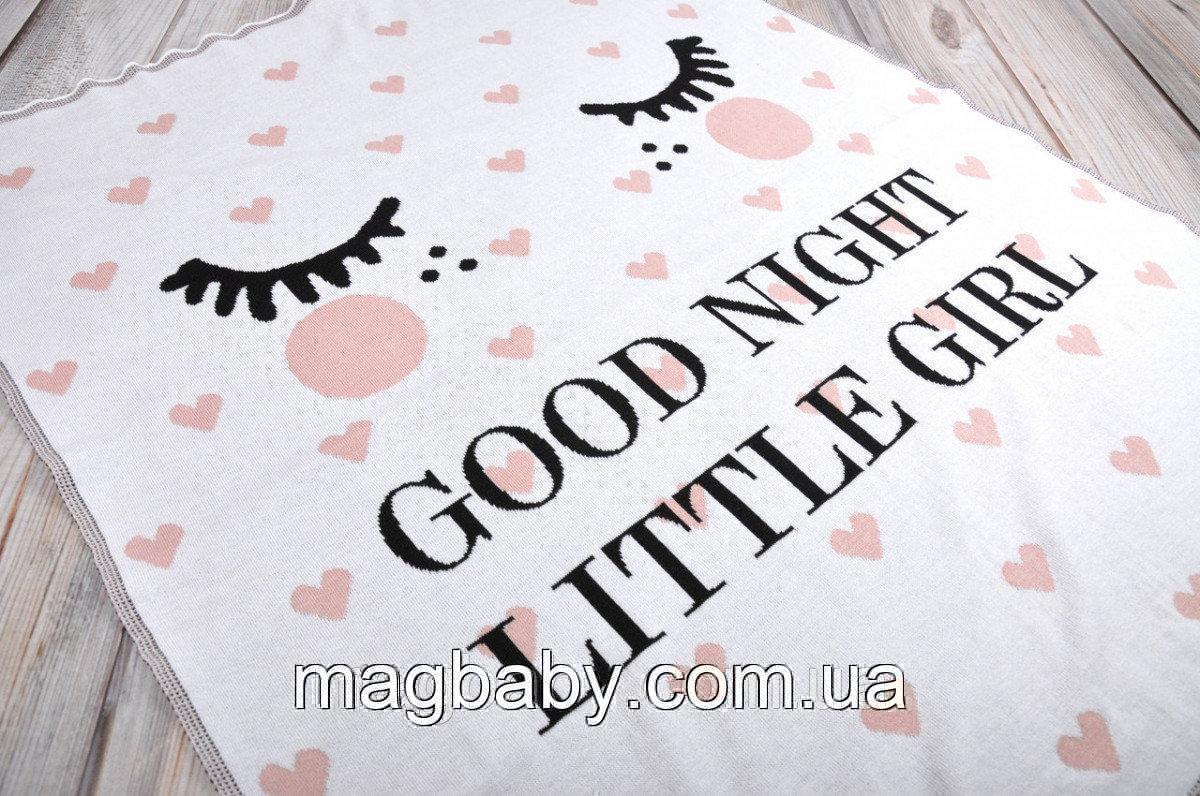Плед Good night, рожевий