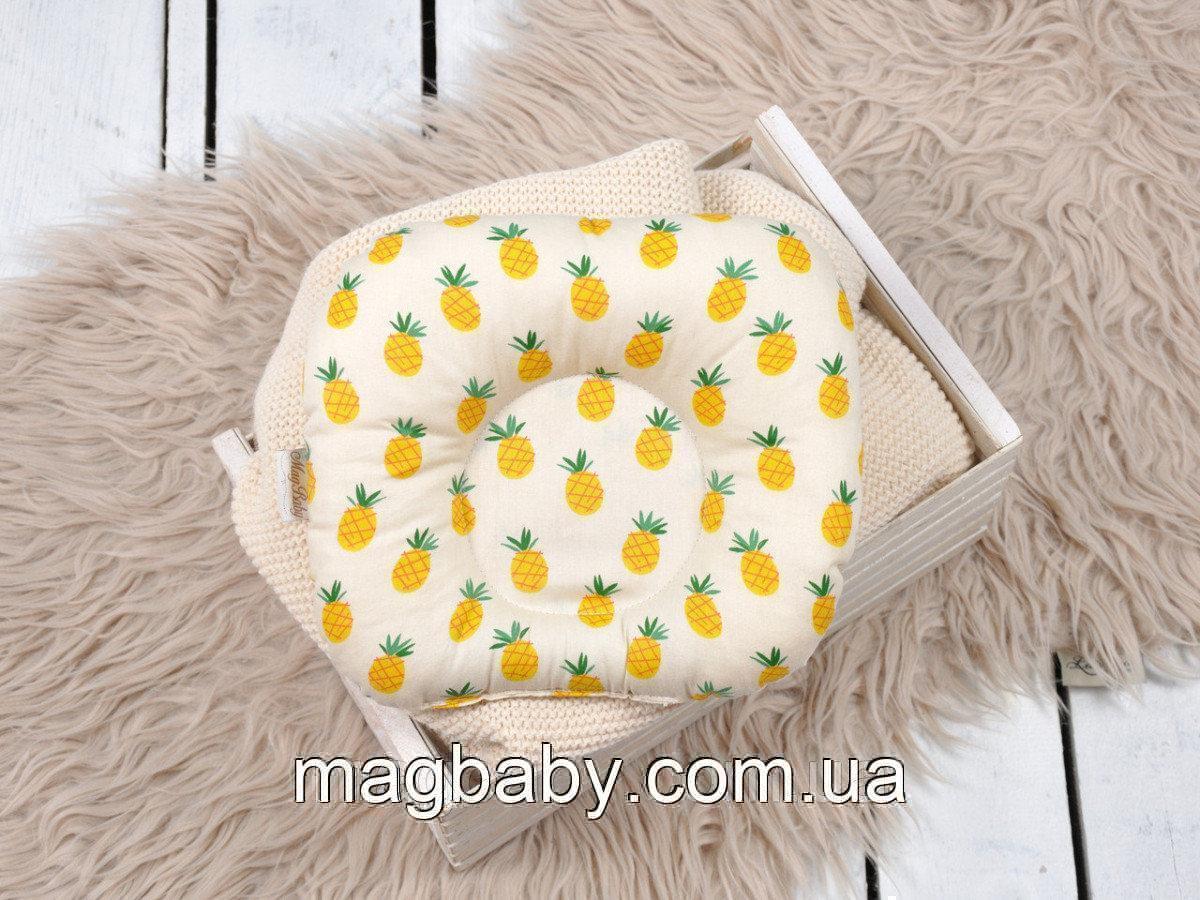 Подушка для новорожденных Классик, ананас