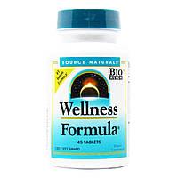 Поддержка Иммунитета, Source Naturals, Wellness Formula, 45 таблеток