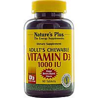 Жевательный витамин D3 для взрослых, Вкус ягод, 1000 МЕ, Natures Plus, 90 таблеток
