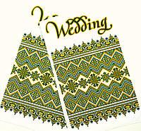 """Рушник """"Wedding"""" зелений 1.5 м"""