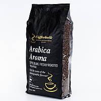"""Зерновой кофе """"Arabica Aroma"""" 17/18scr (100% Арабика) 1000г. TM """"COFFEEBULK""""  Бразилия"""
