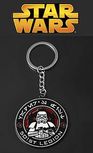 "Брелок Звёздные войны ""501st Legion"" / Star Wars"
