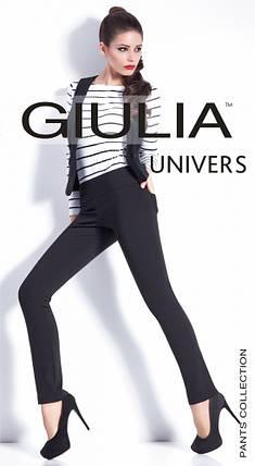 Классические брюки с накладными карманами UNIVERS 01, фото 2