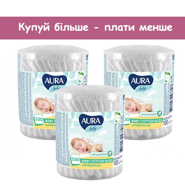 ПОКУПАЙ БОЛЬШЕ-ПЛАТИ МЕНЬШЕ!!!! Ватные палочки детские Cotton Club Aura Beauty 100 шт (гипоаллергенные) 3 упак