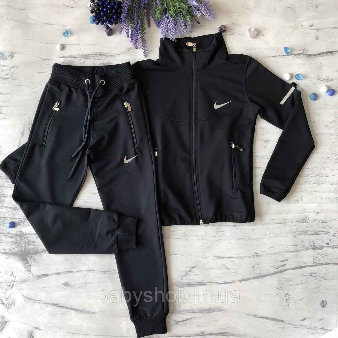 Костюм на мальчика в стиле Nike 179. Размер 116 см, 128 см, 140 см, 152 см