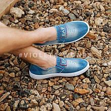 Слипоны Violeta 46-42 It.blue