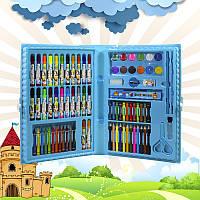 Художественный набор для детского творчества и рисования Painting Set 86 предметов Blue детский в чемоданчике