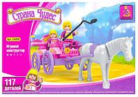 """Конструктор """"Страна чудес"""" Карета с лошадью 117 деталей"""