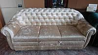 Мебельная ткань велюр жемчуг ширина 150 см сублимация 6335, фото 1