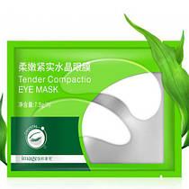 Патчи под глаза с водорослями выравнивающие IMAGES Tender Compaction Eye Mask 1 пара 7,5г