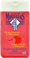 Гель для душа Le Petit Marseillais Белый персик и нектарин 250 мл