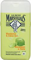 Гель для душа Le Petit Marseillais Мандарин и Лайм 250 мл