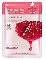 Тканевая маска для лица Rorec Natural Skin Pomegranate Mask Гранат 30 г