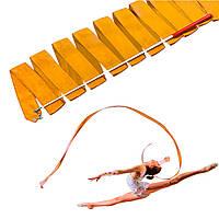 Лента для художественной гимнастики с палочкой, лента гимнастическая 6 метров