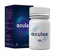 Окулакс (Oculax) капсулы для зрения, фото 1