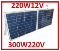 220W12V-300W220V солнечная станция переносная, фото 1