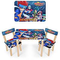 """*Набор мебели - столик и 2 стульчика """"Bayblade"""" арт. 501-56, фото 1"""