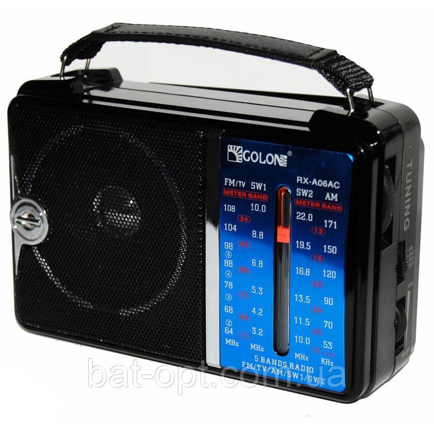 Радиоприемник GOLON RX-A06AC (FM/AM/SW1/SW2) 16см