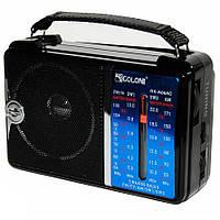 Радиоприемник GOLON RX-A06AC (FM/AM/SW1/SW2) 16см, фото 1