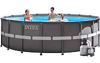 Каркасный бассейн Intex 26330, 549 х 132 см (лестница, тент, подстилка)