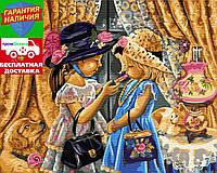 Картина по номерам Мамины дочки 40*50см Brushme GX30540 Раскраска по цифрам
