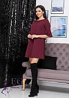 """Молодежное платье с воланами на рукавах """"Karina""""  Распродажа модели 46-48, Марсала"""