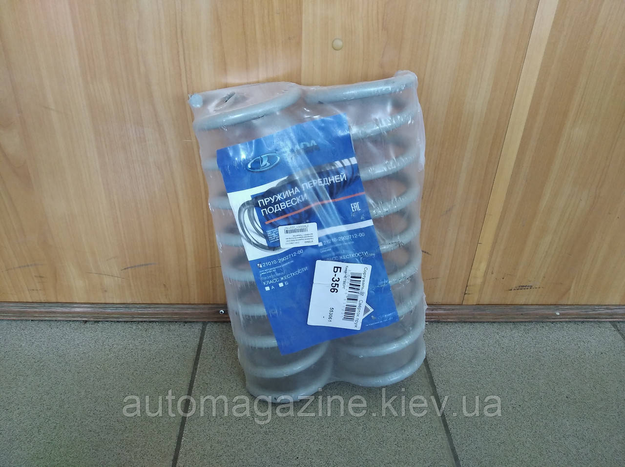 Пружины передние ВАЗ 2101 - 2107 (АвтоВАЗ)