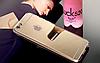 Cиликоновый зеркальный чехол для iphone 6/6S золотой