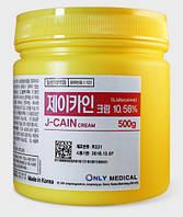 Крем анестетик для кожи J-Cain (Джи Каин) Лидокаин 10.56%, 500гр (пр-во Ю. Корея)