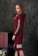 """Спортивное женское платье с капюшоном """"One Way"""""""