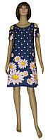 Платье женское летнее трикотажное с открытыми плечами 18014 Natali коттон Синее с ромашками